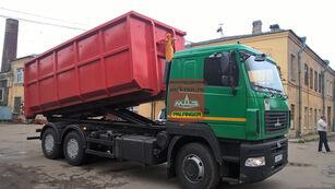 новый крюковой мультилифт MULTILIFT мусоровоз PALFINGER на шасси МАЗ 6312С5 Евро-5