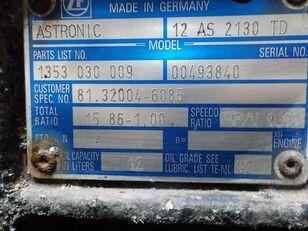 КПП ZF 12AS2130TD для грузовика